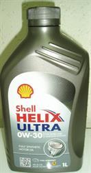Shell 550040164