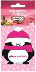 Pingo 85032-4