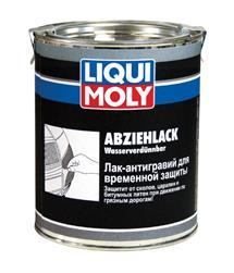 Liqui Moly 7503
