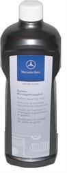 Mercedes A  000 989 03 67