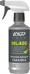 Lavr next LN1406