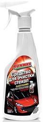 Runway RW5054