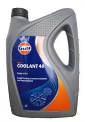 Gulf 5056004170237