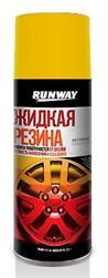 Runway RW6709