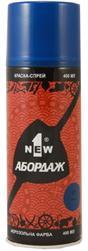 1 NEW AB-021