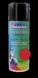 Abro SP075AM