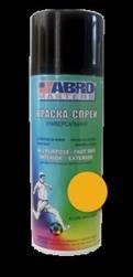 Abro SP053AM