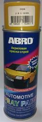 Abro 208-R