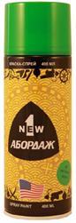1 NEW AB-027