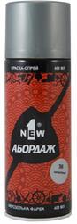 1 NEW AB-036