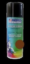 Abro SP067AM