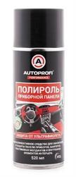 Autoprofi 150407