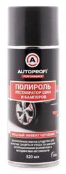 Autoprofi 150703