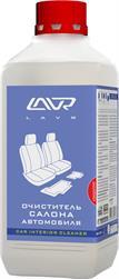 LAVR LN1462