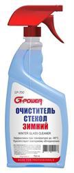 G-Power GP-700