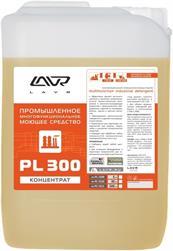LAVR PL1509