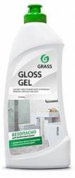 Grass 221500