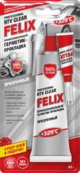 Felix 411040058