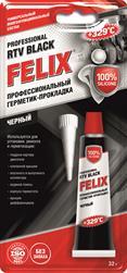 Felix 411040062