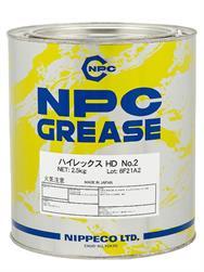 NPC HD2-2.5
