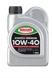 Meguin 4339