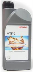 Honda 0826799902HE