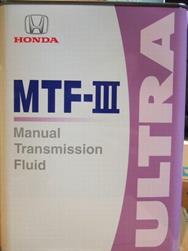 Honda 08261-99964