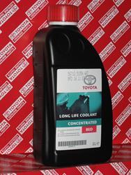 Toyota 08889-80015
