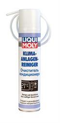 Liqui Moly 7577