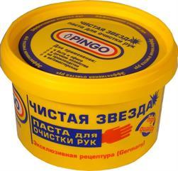 Pingo 85010-1