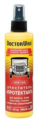 Doctor Wax DW5244