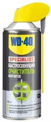WD-40 70368