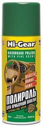 Hi-Gear HG5618