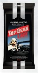 Top Gear TG48098