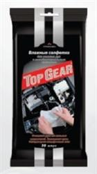 Top Gear TG48040
