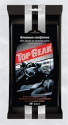 Top Gear TG48039