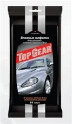 Top Gear TG48038