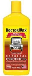 Doctor Wax DW8257