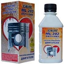 Lavr next LN2502