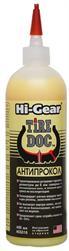 Hi-Gear HG5316